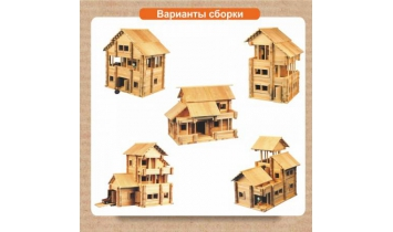 Конструктор Постоялый двор