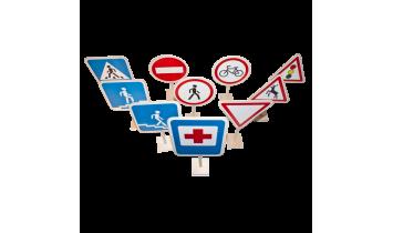 Дорожные знаки Азбука пешехода