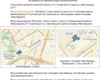 Открытие представительства в Санкт-Петербурге